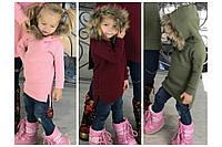 Очень теплая зимняя детская туничка на капюшоне мех, коллекция мама и дочка