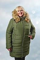 """Женская теплая куртка на зиму """"Камила"""", цвет - хаке, 56-62 р-ры,  910/840 (цена за 1 шт. + 70 гр.)"""