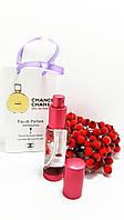 Chanel Chance Parfum  мини спрей в подарочной упаковке