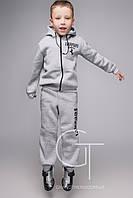Спортивный костюм Kinder Joy - 23374 (Серый)