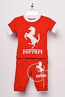 Спортивный костюм Kinder Joy -21514 (Красный)