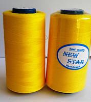 Нитка 40/2 ТМ NEW STAR №110 - желтая
