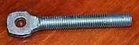 Винт натяжки пружины грядиля на культиватор КПН