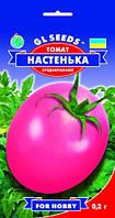 Семена Кустовой томат Настенька (0,2 г) GL SEEDS
