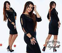 Черноее  батальное платье с дорогим кружевом на горловине.  Арт-9350/41