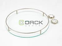 REJS Полка стеклянная центральная 450мм матовый никель Rejs