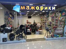 """Mazhoriki"" - partner store in Odessa"