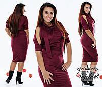 Батальное платье из тонкого замша, украшение сова, цвет марсала.  Арт-9351/41
