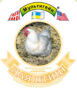 Комбикорм для цыплят ТМ Мультигейн (от 1-8 недель) 2-6 (10кг)