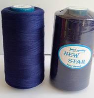 Нитка 40/2 ТМ NEW STAR №569 - темно-синяя