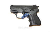 Сигнально шумовой пистолет Stalker  906 Black Matte, фото 1