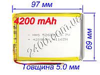 Аккумулятор 4200мАч 526897 мм 3,7в универсальный, для планшетов Q88, A13, Bravis и др.4200mAh 3.7v 5.2*68*97