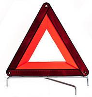 Знак аварийной остановки (пластиковая упаковка)(пр-во LAVITA)