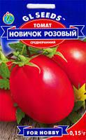Семена Кустовой томат Новичок Розовый (0,15 г) GL SEEDS