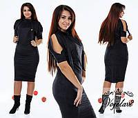 Батальное черное  платье из тонкого замша, украшение сова.  Арт-9351/41