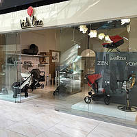 KidsLine - partner store in Kyiv