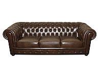 "Классический диван ""Chester"" (Честер). (229 см)"