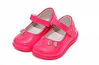 Детские туфельки для девочек Clibee D503 малиновый  (20-25)