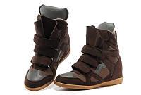 Isabel Marant Sneakers Copy Brown