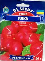 Редиска Ілка 20грами (GL Seeds)