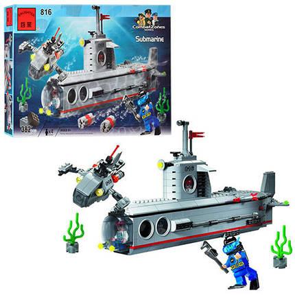 Конструктор BRICK 816, Субмарина, 382 деталей, фото 2