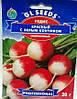 Редиска Червона з білим кінчиком 20г (GL Seeds)