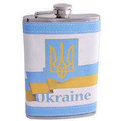 Фляга из нержавеющей стали обтянута кожей Украина F-179-10