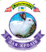 Комбикорм для кролей ТМ Мультигейн 92-2 (10кг)