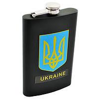 Фляга из пищевой нержавеющей стали Украина PQ-10