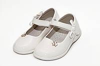 Детские туфельки для девочек Clibee D506 белый (26-31)
