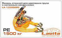 Ремень стяжной 1.3Т 6М*38ММ п-эстер PVC (пр-во LAVITA)