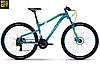 "Велосипед Haibike Seet HardLife 2.0 27.5"" 2017 Lady"
