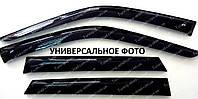 Ветровики окон Инфинити QX50 (дефлекторы боковых окон Infiniti QX50)