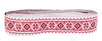 Жаккардовая тесьма с украинским орнаментом 29 мм