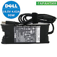 Зарядное устройство для ноутбука DELL 19V 4.62A 90W PA-1900-02D2