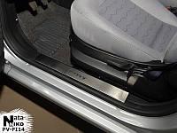 Накладки на внутренние пороги Fiat Linea FL