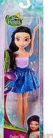 Кукла Фея воды Disney Серебрянка 23 см