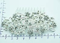 Шикарное украшение для невесты. Свадебная бижутерия. 358