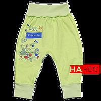 Штанишки на широкой резинке с начесом р. 68 ткань ФУТЕР 100% хлопок ТМ Алекс 3179 Зеленый