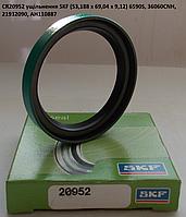 CR20952 манжета SKF, AH110887