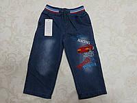 Детские джинсы для мальчика Тачки