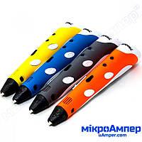 3D ручка MyRiwell RP-100A