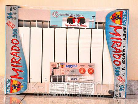 Радиатор биметаллический MIRADO 96/500 , фото 2