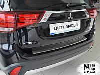 Накладка на задний бампер с загибом Outlander IV