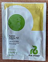 Семена капусты АДЕМА F1 (Adema RZ). Упаковка 1 000 семян. Производитель Rijk Zwaan.