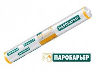 Пароизоляционная пленка (пароизоляция, паробарьер)