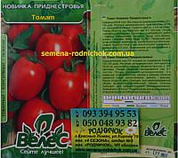 Детерминантный среднепоздний томат с плодами красно удлинено-цилиндрической формы Новинка приднестровья