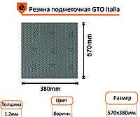 Резина каучуковая подметочная GTO Italia, (Китай) р. 570*380*1.2мм, цв. коричневый