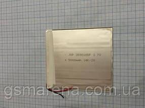 Аккумулятор универсальный 3590105P 10,1cm х 9,2cm 3,7v 4000mAh