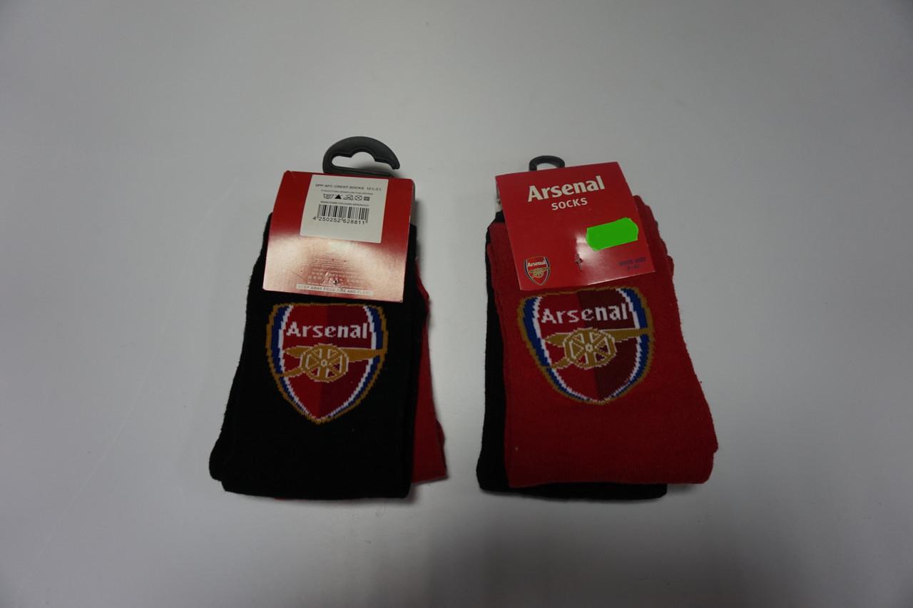 Арсенал - Носки детские (2шт.уп) (official product)